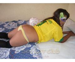 Subi nuevas fotos en mi pagina disponible en toda la Copa America y descanso de elecciones